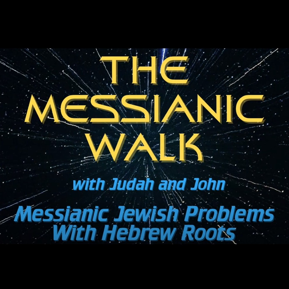 Title banner for the Messianic Walk Podcast episode Messianic Jewish Problems with Hebrew Roots